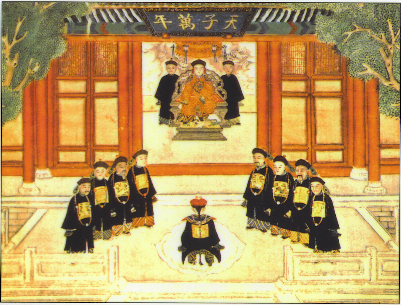 K Chenpantry the mad monarchist china and the heavenly mandate