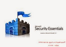 تنزيل Microsoft Security Essentials مضاد الفيروسات من ميكروسوفت