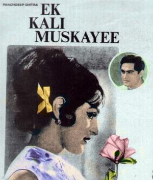 Ek Kali Muskai Hindi Songs MP3