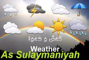حالة الطقس في مدينة السليمانية