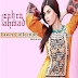 Zahra Ahmad Lawn Collection 2014-2015 | Zahra Ahmad Summer Collection 2014