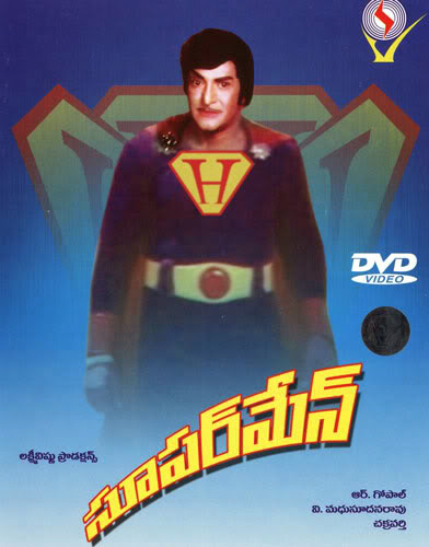 Superman Telugu Mp3 Songs Free  Download  1980