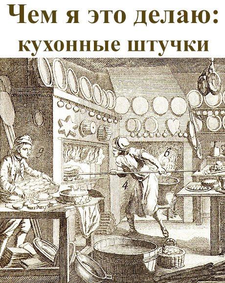 Всё о кухонных инструментах