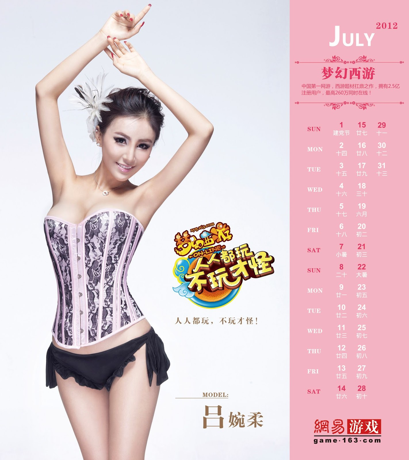 """... Results for """"Chinese Calendar 2014 Baby/page/2"""" – Calendar 2015"""