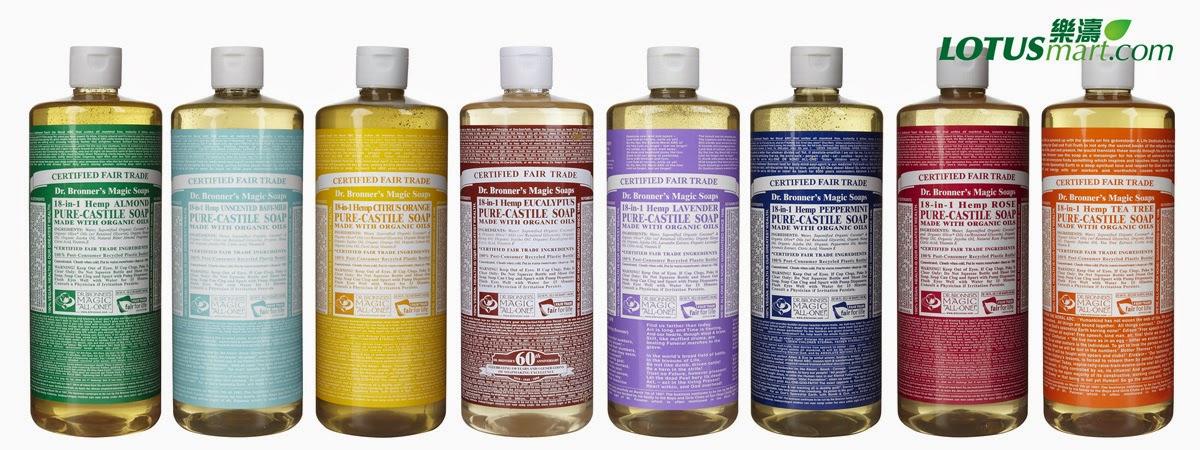 Dr. Bronner's 有機肥皂液 - LOTUSmart (HK) Hong Kong 香港樂濤