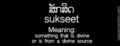 Lao word of the day - divine written in Lao and English