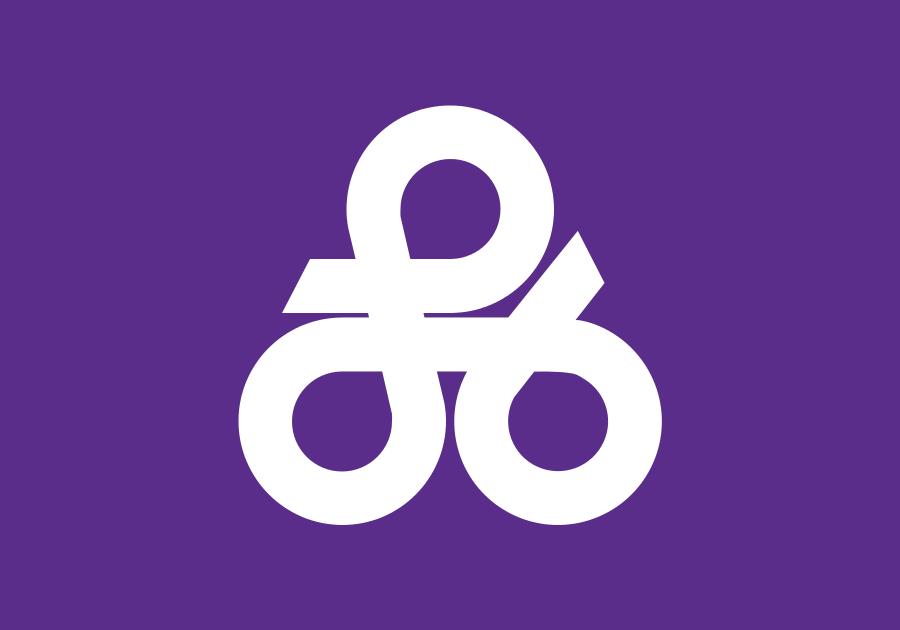 PREFEITURA de OKINAWA-SHI OFERECE BOLSAS de ESTUDO