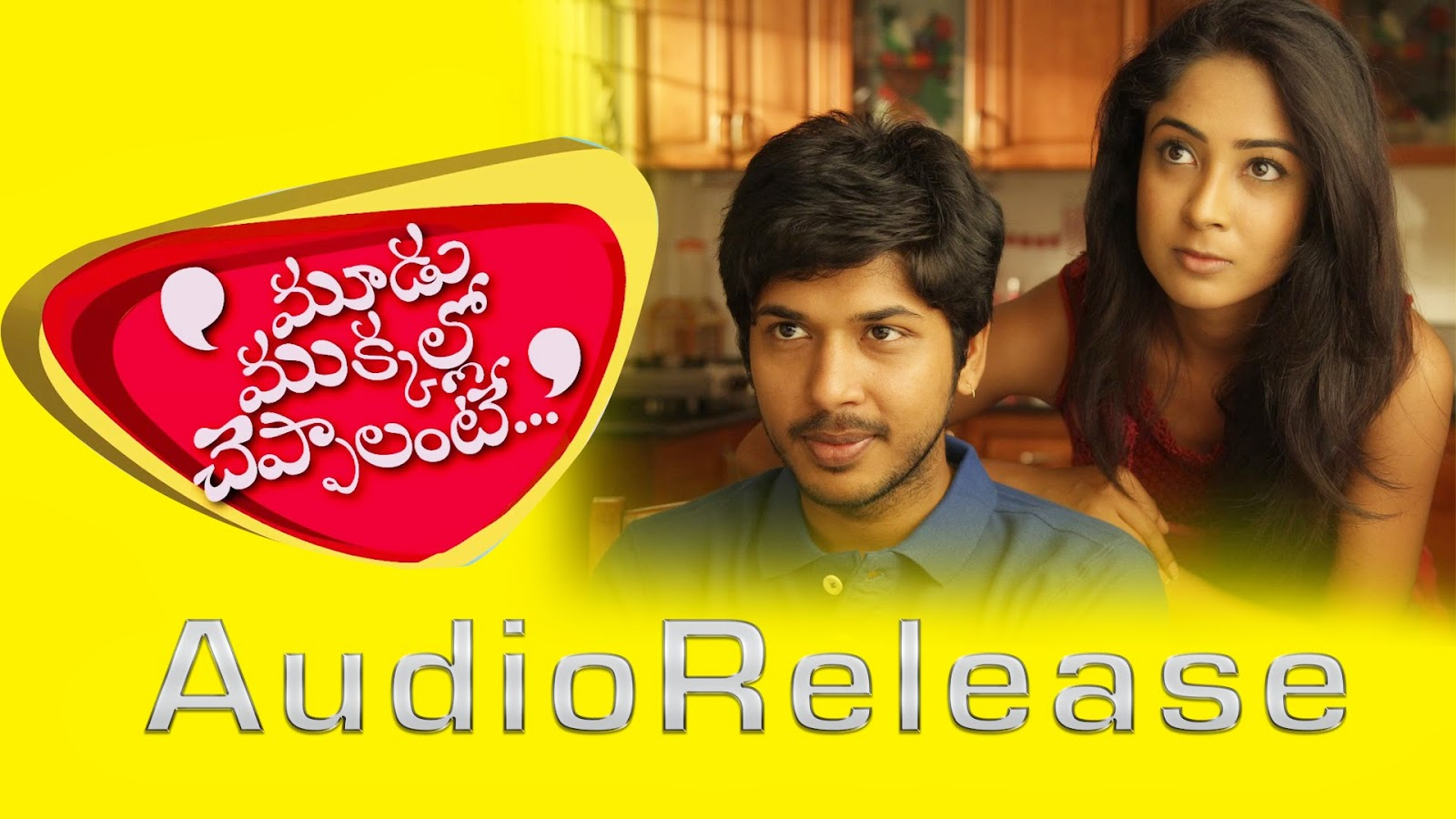 Moodu Mukkallo Cheppalante Telugu songs