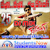 Gabbarsingh Telugu Dj Remix Songs Free Download