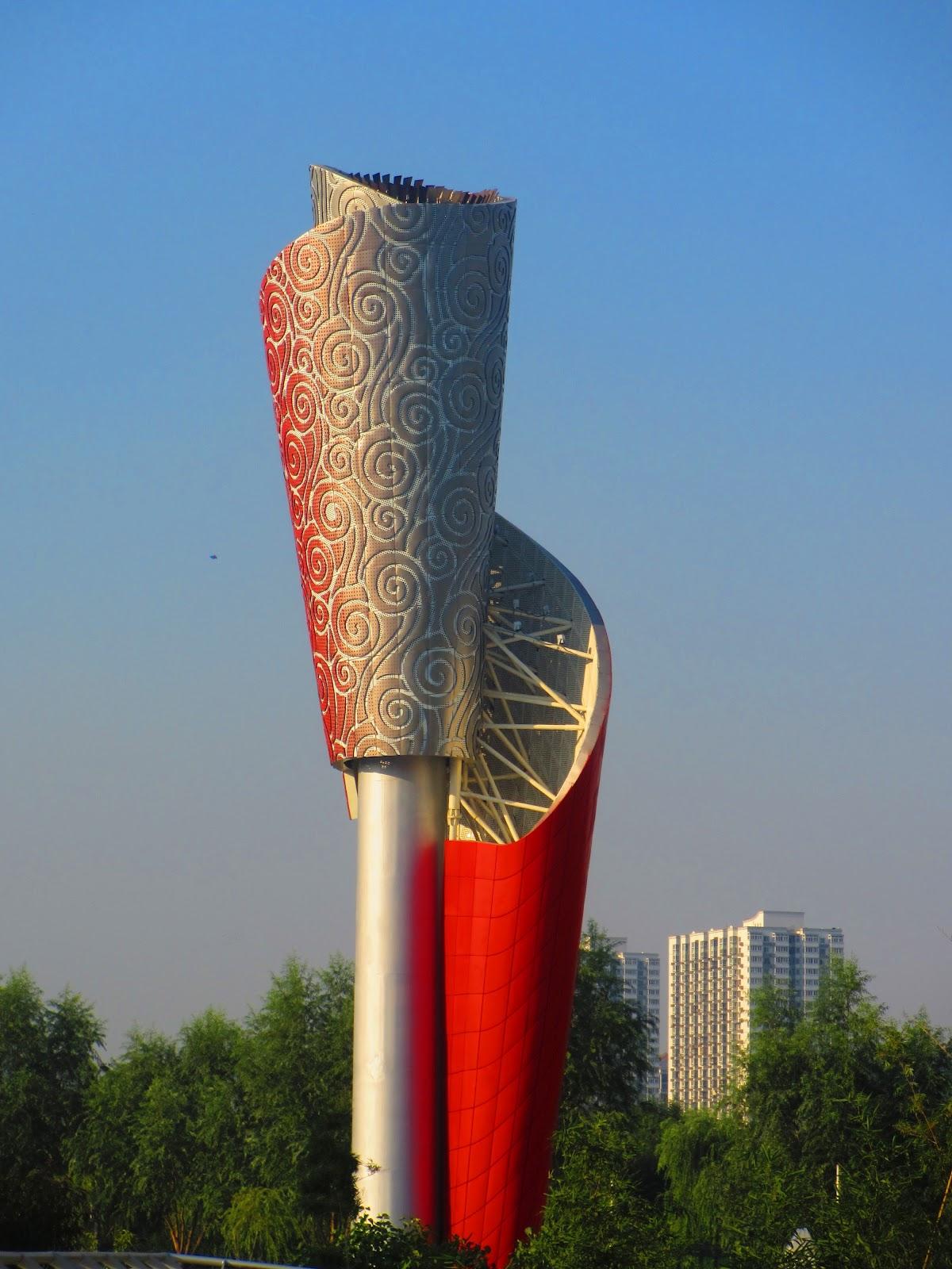 olympicpark112.jpg