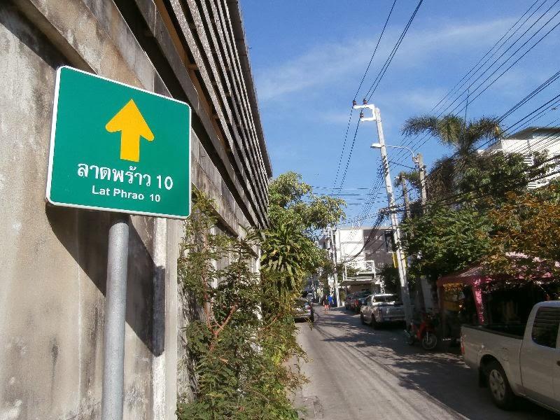 タイ(バンコク)での生活情報: ...