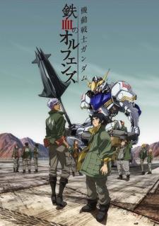 Gundam: Iron-Blooded Orphans Subtitle Indonesia Tayang Streaming Online di Daisuki.net