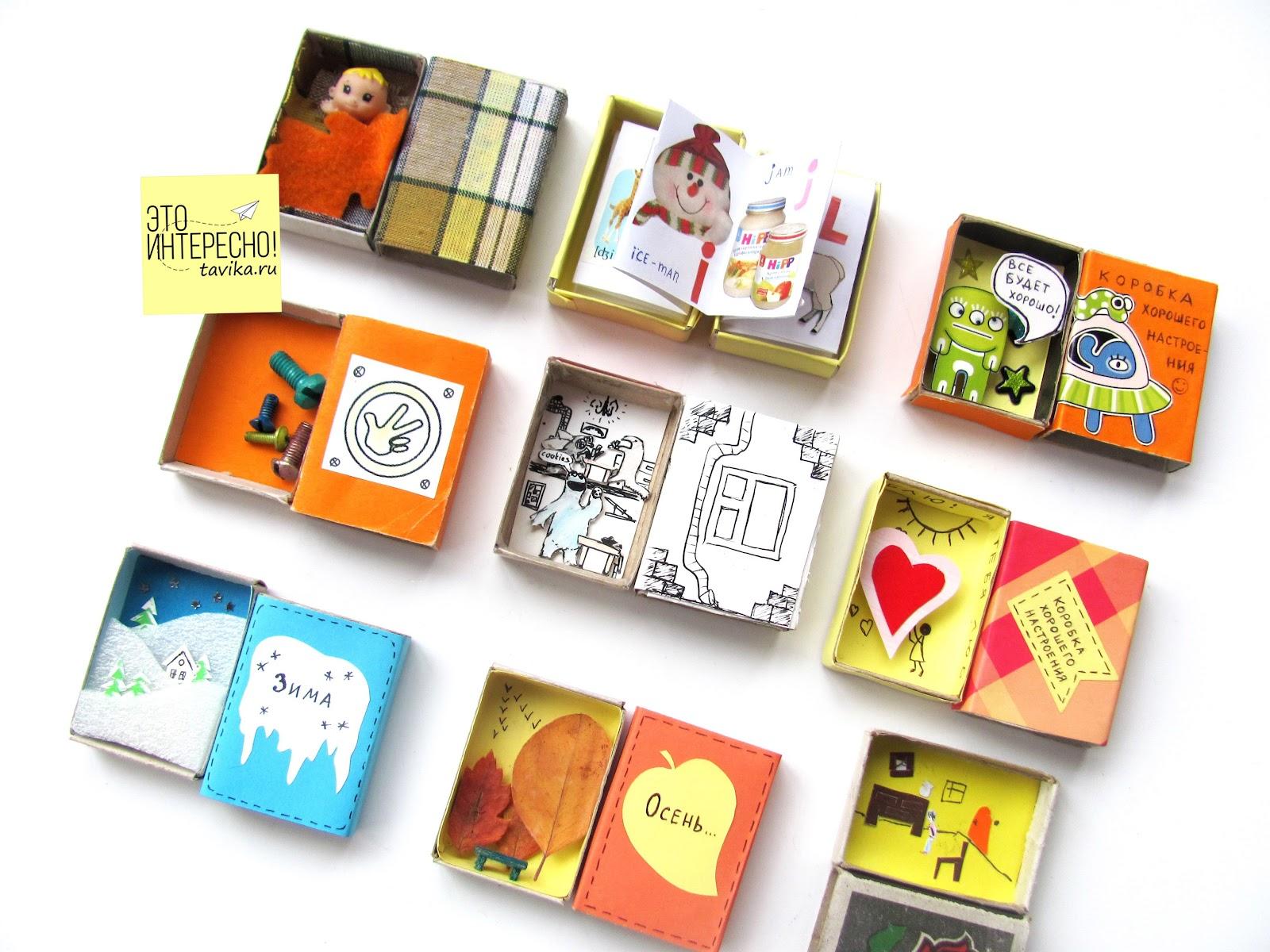 Поделки из спичечных коробков для мальчиков и девочек 36