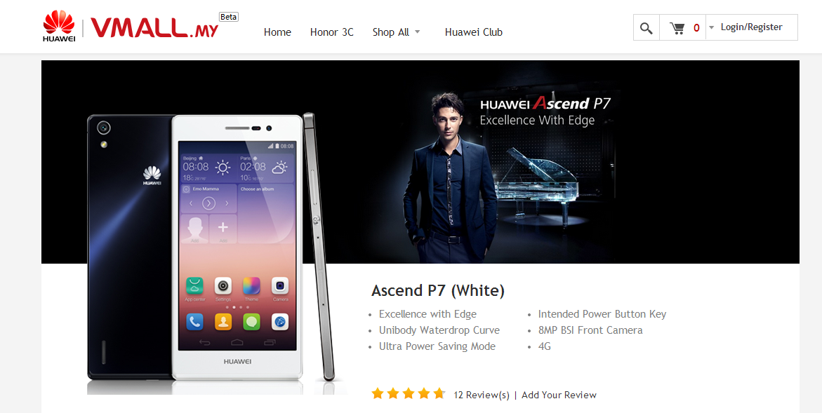 BE | Huawei Ascend P7