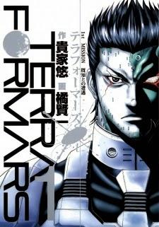 [ Info-Anime ] Terra Formars Versi Anime Siap Untuk Tayang