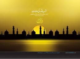Ramadan Backgrounds 2015