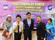 Forum IPG 2011
