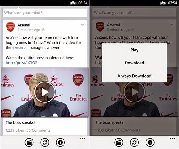 أفضل تطبيقات لتحميل أي فيديو على الفيسبوك من هاتفك سواء كان بنظام