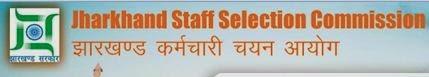 Jharkhand SSC Logo