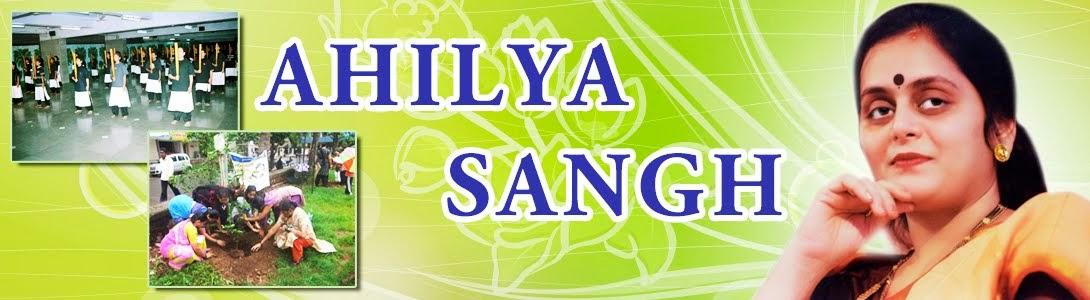 Ahilya Sangha