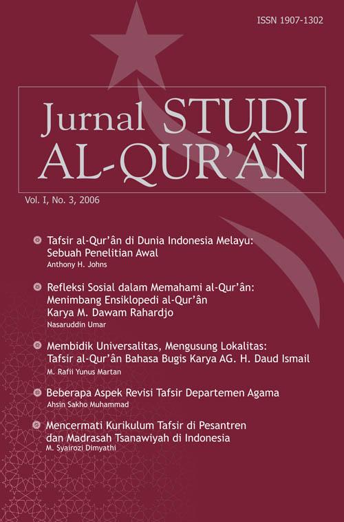 SURAH AL WAQI AH TERJEMAHAN BAHASA MELAYU - Al Quran Melayu