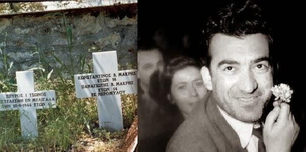 """Ο Τσίπρας, ως """"ενωτικός"""" πρωθυπουργός, τίμησε τον σφαγέα των Ελλήνων κατά την διάρκεια του Συμμοριτοπολέμου;"""