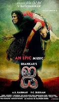 http://allmovieshangama.blogspot.com/2015/01/i-hindi-movie-2015.html