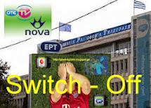 Όλες τις εποχές με μαύρισμα `η κλείδωμα καναλιών στους ψηφιακούς δέκτες DVB-T, Nova και OTE TV…