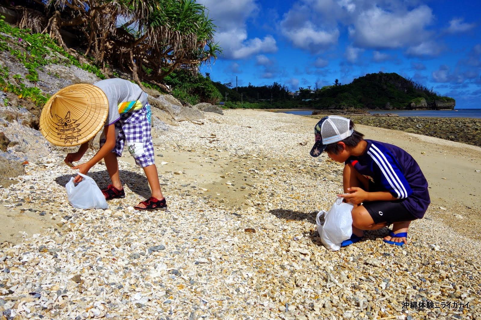 体験/観光 沖縄家族旅行 夏休み宿題/自由研究 シーサー