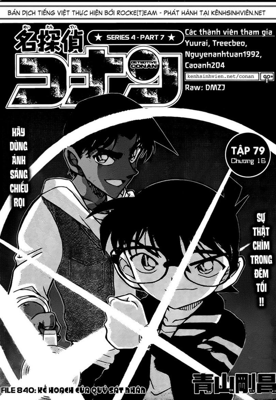 Detective Conan - Thám Tử Lừng Danh Conan chap 840 page 1 - IZTruyenTranh.com