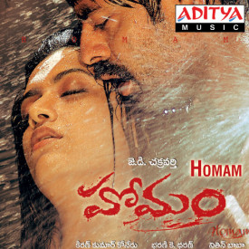 Watch Homam (2008) Telugu Movie Online