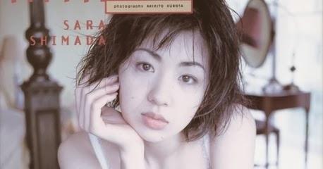 島田沙羅の画像 p1_9