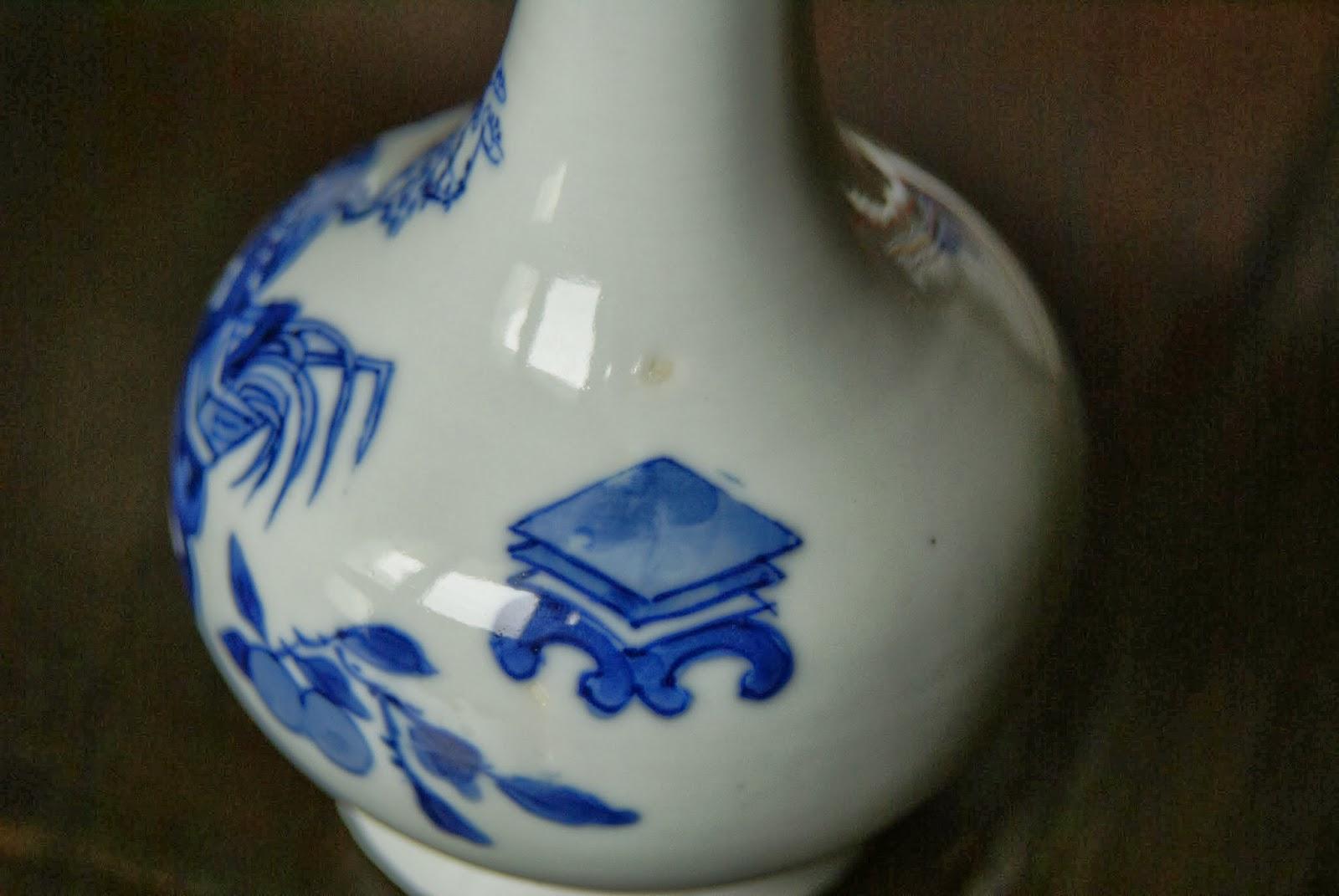 vase chinois ancien