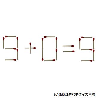 Q125 9+9=9?