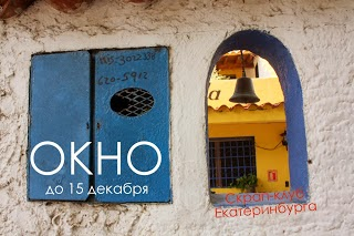 http://scrapclubekb.blogspot.ru/2013/11/blog-post_16.html