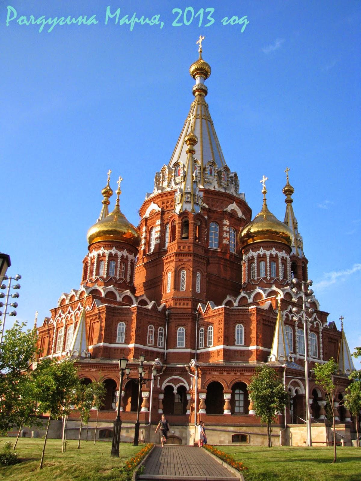 Ижевск Удмуртия фото