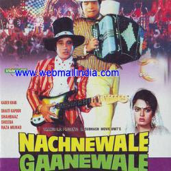 Nachnewala Gaanewale (1991) - Hindi Movie