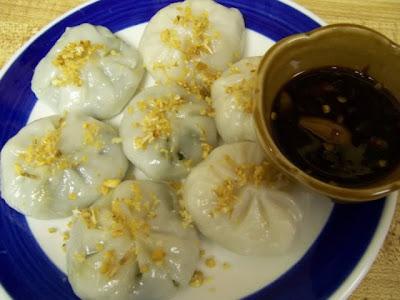 ขนมกุ่ยช่าย_Chinese Chive Bun_タイ風ニラ餃子