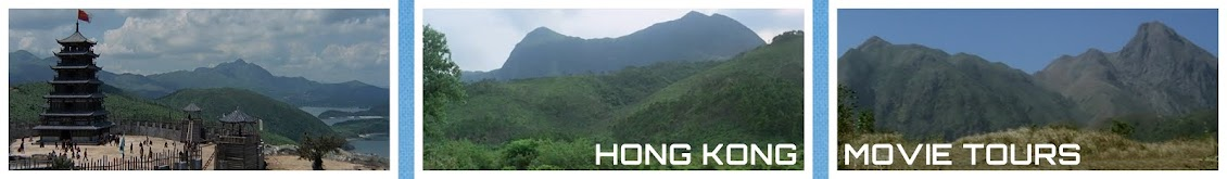 Hong Kong Movie Tours