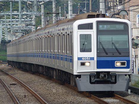 西武池袋線 副都心線直通 準急 渋谷行き2 10000系(平日1本運行)