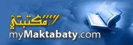 E-Kuliah | myMaktabaty