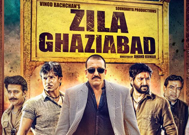 Zilla-Ghaziabad