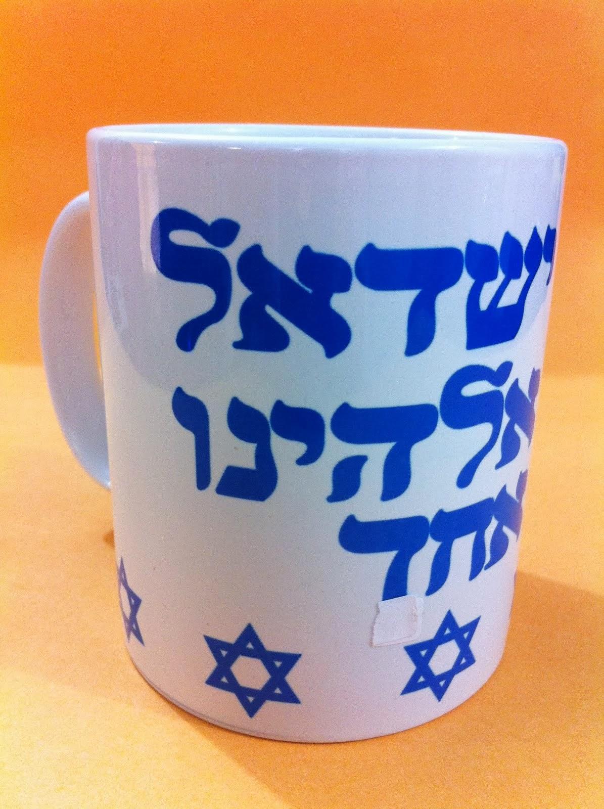 Mugs cerámica Shemá 10 ctms.