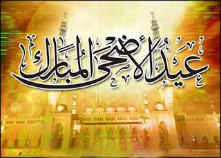 Marilah kita panjatkan puji syukur ke hadirat Allah subhanahu wa ta'ala yang telah memberikan berbagai macam kenikmatan kepada kita...