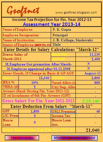Free TDS Calculator For Assessment Year 2013-14 and Income Tax Slab