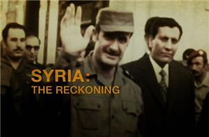 watch documentary film about syria online