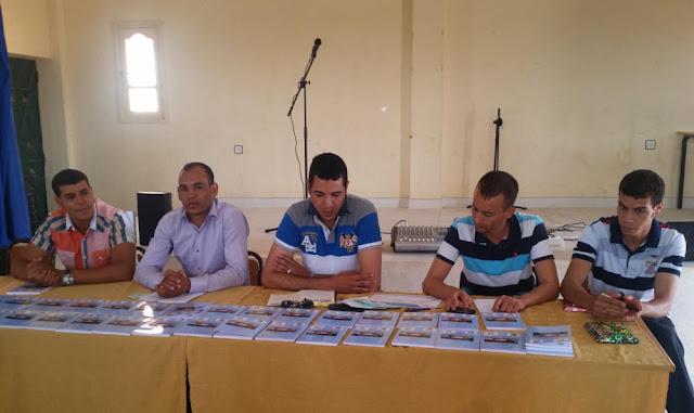"""زاكورة: حفل توقيع أول إصدار لكتاب """" أقلام الفكر و المعرفة """" بدار الشباب تازارين"""