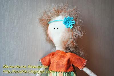 кукла текстильная Радуга