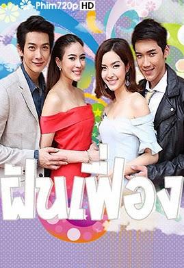 Fun Fueng 2014 poster