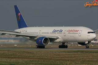 عطل في طائرة مصر للطيران يتسبب في هبوط اضطراري في السعودية